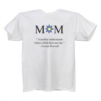 MOM (Jewish Proverb) - Ladies' White T - LARGE